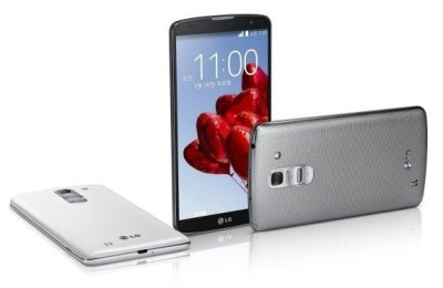 Rumor: New LG 2015 will soon release a 6-inch phablet G Pro 3