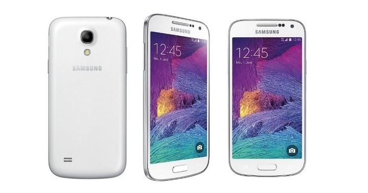 Galaxy S4 mini plus - new mini flagship from Samsung