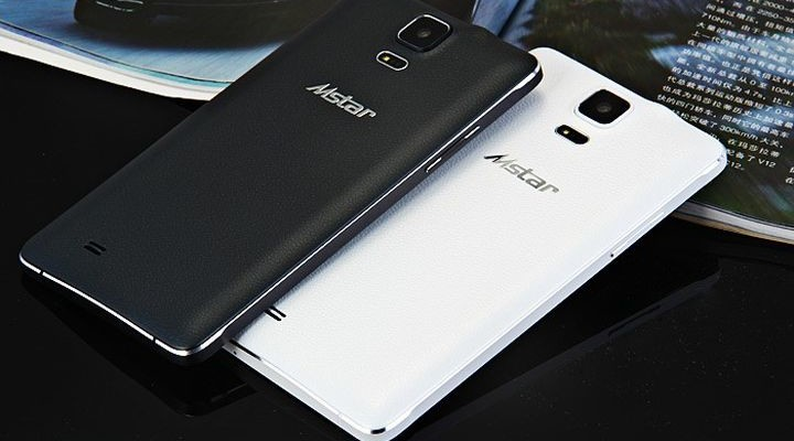 Mstar M1 Pro - budget smartphone with 2 GB RAM for $ 137
