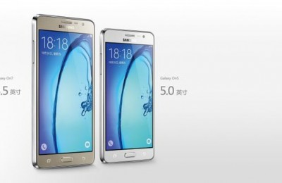 New details of Samsung Galaxy On5 and Galaxy On7: characteristics, image and price