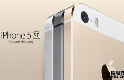 New leak about iPhone 5se: 4-inch screen and $560